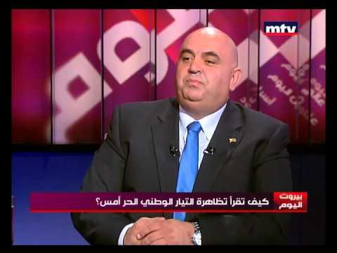 Beirut Al Yawm - Ibrahim Sarkis - 05/09/2015