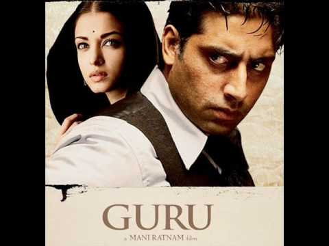 Guru Bhai Theme Song