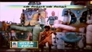 Karuvil Ulla Song HD Kan Sivanthal Man Sivakkum Ilaiyaraja