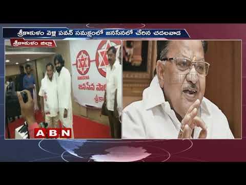 TTD Ex-Chairman Chadalavada Krishnamurthy Joins Janasena | ABN Telugu