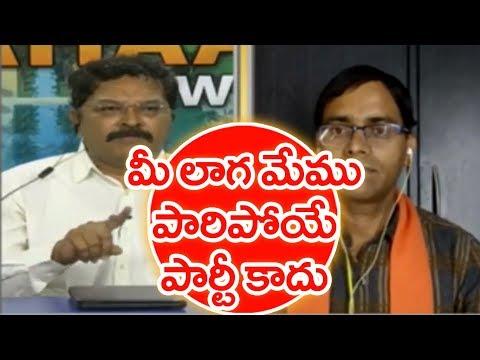 TDP Is A Robbery Party In Andhra Pradesh | BJP Chandrashekhar | #Sunrise Show