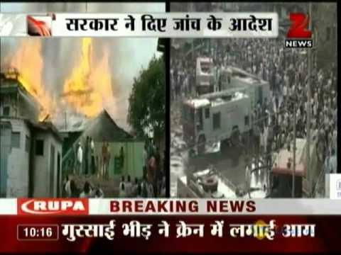 Bulletin # 1 - Shrine fire: Strike in Kashmir June 26 '12