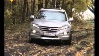 Honda Crosstour тест-обзор Автолига (autoliga.tv)