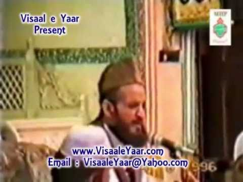 URDU NAAT(Huzoor Aa Gaye Hain)MUHAMMAD ALI ZAHOORI.BY Visaal
