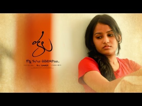 MR. Productions & LEO Productions 'Kala' Trailer