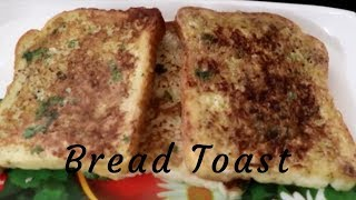 KIDS LUNCH BOX RECIPES||SIMPLE BREAD TOAST WITH EGG||RAMA SWEET HOME