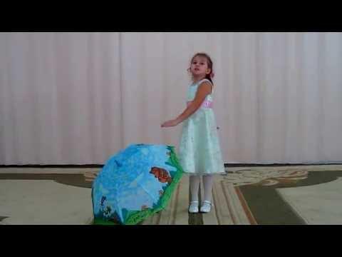 Фёдорова Анастасия, 6 лет / пение /Осень золотая в гости к нам идет/ г. Тихорецк, 30.09.2016.