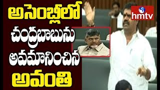 Avanthi Srinivas Satirical Comments On Chandrababu Over AP Special Status | AP Assembly 2019 | hmtv