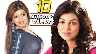 The Lost Heroine : Ayesha Takia