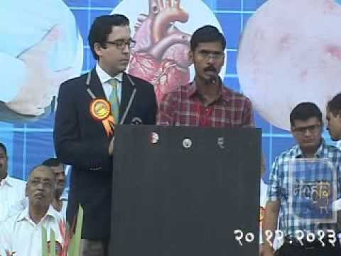 20 December 2013 - News Dr. Nanasaheb Dharmadhik video