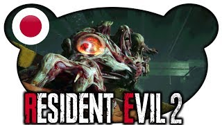 Freiflug - Resident Evil 2 Remake Claire #05 (Horror Gameplay Deutsch)