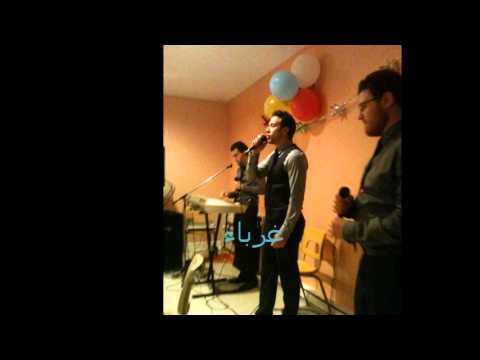Ghorabaa Moujaber 2012 | أنشودة غرباء - فرقة المجبر