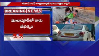 Car Hulchal In Madhapur | Cab Driver Rash Driving In Hyderabad, 2 Severely Injured