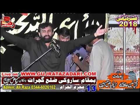 Pursa Zakir Ali Raza Daudhal   13 Mohrram 2018 Saroki Gujrat ( www.GujratAzadari.com )