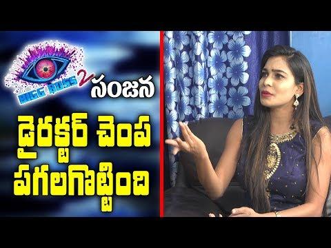 Bigg Boss 2 Sanjana Choudary Slaps Director for Commitment | Y5 tv |