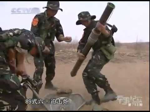 China s Military Created Super Soldier