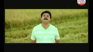 My Boss - My Boss malayalam movie trailer (unofficial) HD