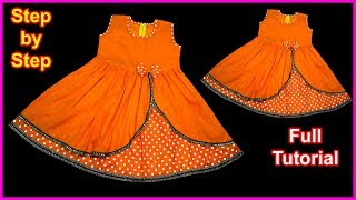 DIY Double Layer Skirt Superb Beautiful Designer Baby Dress Cutting & Stitching Full Tutorial