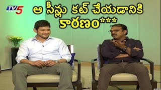 Mahesh Babu And Koratala Siva Exclusive Interview On Bharat Ane Nenu Movie