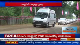 Telangana Govt to Felicitate Vice President Venkaiah Naidu