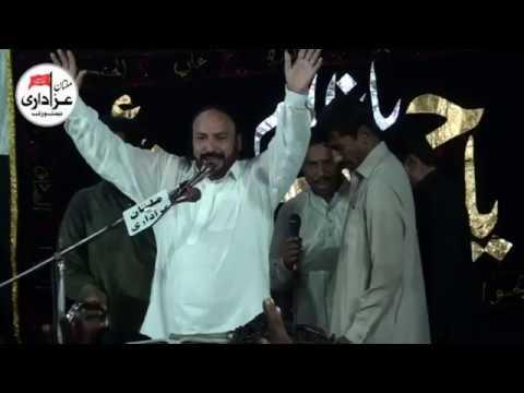 Zakir Syed Altaf Hussain Shah I Majlis 7 Zilhaaj | Safdar Laaj Eid Gah Multan |