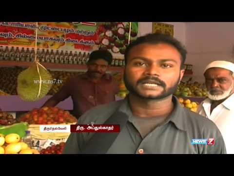 Courtallam season begins with drizzle and breeze | Tamil Nadu | News7 Tamil |