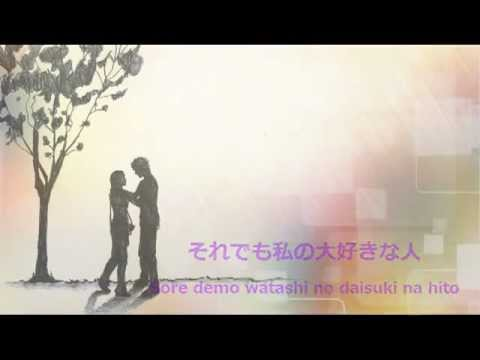 Sayonara daisuki na hito (さよなら 大好きな人)