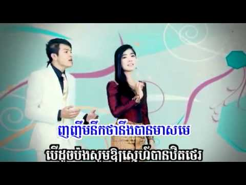 Khmer Cambodia Music Cambodian Band News