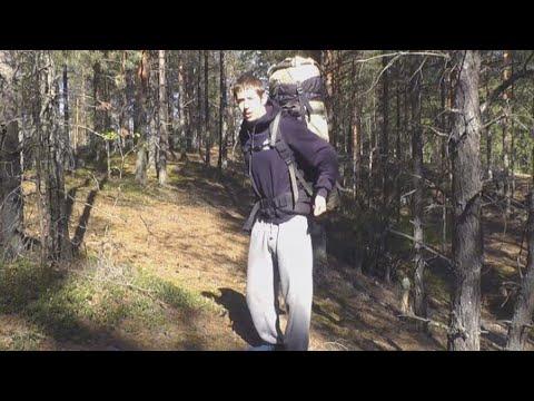 Регулировка туристического рюкзака