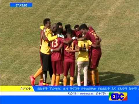 Sport News - EBC TV March 23, 2017