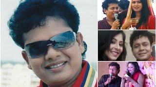 গায়ক নকুল কুমার বিশ্বাস এর জীবন কাহিনী   Biography of Singer Nakul Kumar Biswas 2016