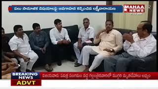 JD Laxminarayana Speech In Sasi Institute Of technology and Science