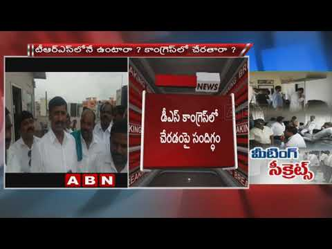 MP D Srinivas Secret Meeting with his Followers over his Future Plannings
