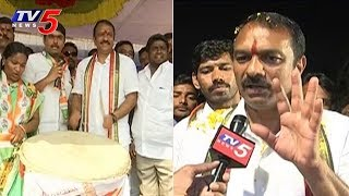 Congress Candidate Devireddy Sudheer Reddy Face To Face | Election Campaign In LB Nagar