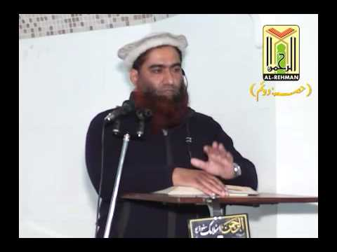 Sirat Wa Fazail Hazrat Ayesha By Sheikh Shafiq Ur Rehman Alvi 24-01-14 Part 2   3 video