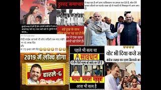 #AFTER ELECTION राहुल गांधी फन्नी जोक्स की सुनामी,TREMENDOUS #FUNNY #JOKES  ON #RAHULGANDHI