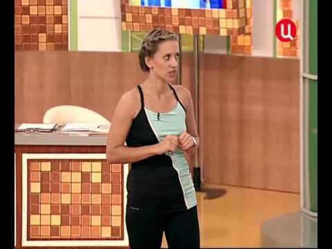 Врачи - Дыхательная гимнастика для похудения