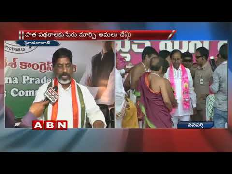 TCongress Election Campaign chairman Batti Vikramarka Slams KCR over His Comments on Alliance