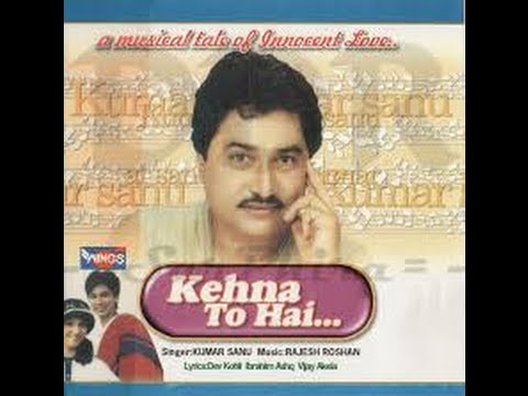 Kehna To Hai Kaise Kahoon!! video