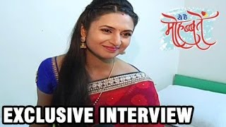 Ishita aka Divyanka Tripathi REVEALS NEW DRAMA in Yeh Hai Mohabbatein EXCLUSIVE Interview