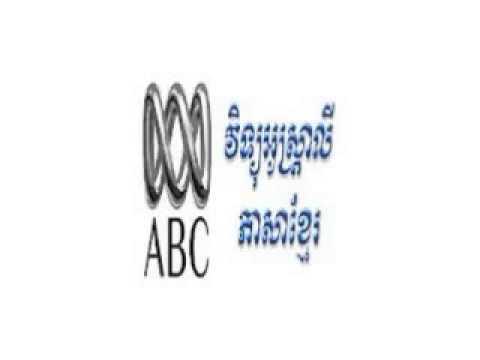 ABC Radio Australia Daily News in Khmer on September 24, 2013