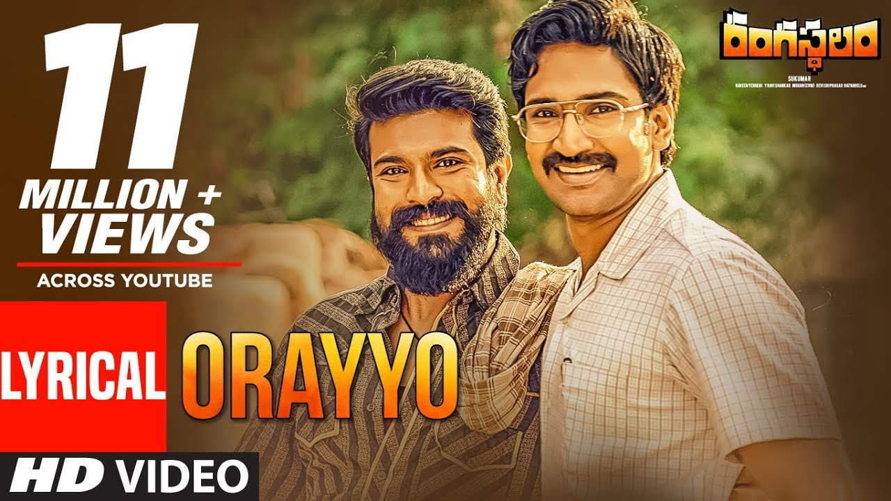 Orayyo Lyrical Video Song || Rangasthalam Songs || Ram Charan, Samantha, Devi Sri Prasad,Chandrabose