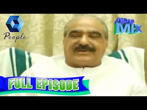 News Mix: KM Mani Hits Out Against UDF