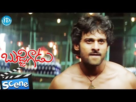 Prabhas Bujjigadu Movie Super Action Scene