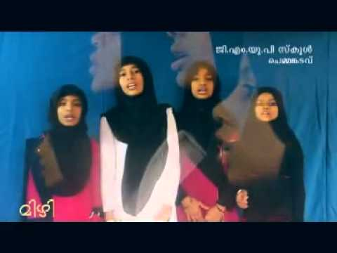 Arabic Group Song - Ayisha Riya video