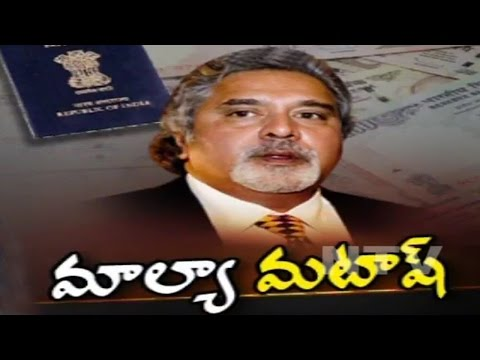 Vijay Mallya's Passport Suspended | Foreign Minister Gives 1 Week Time | NTV