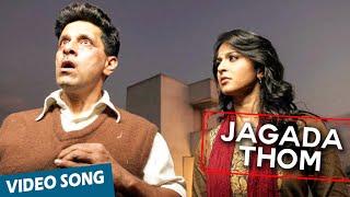 Jagada Thom Official Video Song | Nanna | Vikram | Anushka | Amala Paul