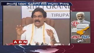 YCP Vijay Sai Reddy satires on RG Falsh Survey and CM Chandrababu after Exit Polls Results