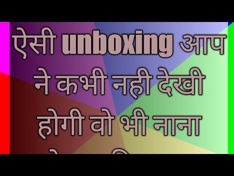 Saregama carvaan unboxing & review with nana patekar voice..