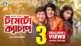 Tometo Ketchup | Full Natok | Bangla Comedy Natok | Towsif Mahbub | Parsha Evana | Alen Shuvro